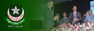 Anjuman Mofidul Islam of Bangladesh -  tireless Welfare of humanity
